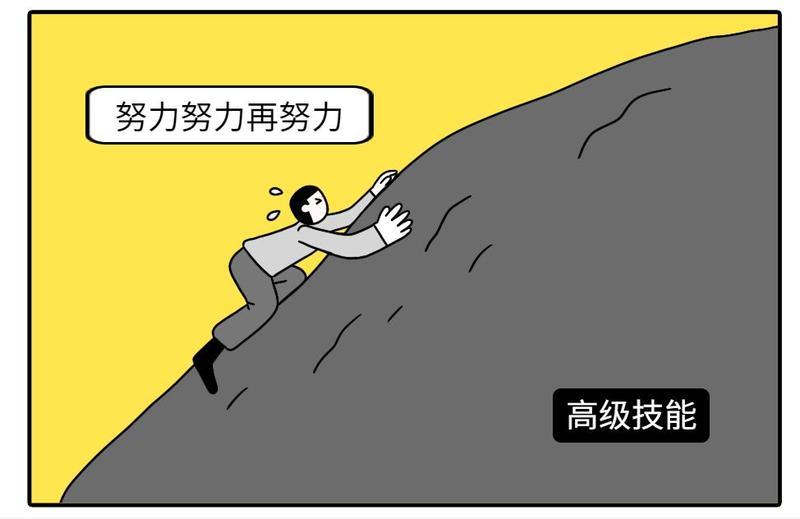 aoa体育官网人8.jpg
