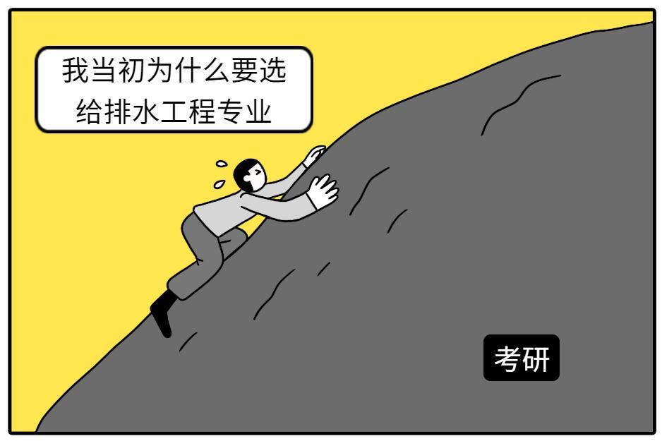 aoa体育官网人1.jpg