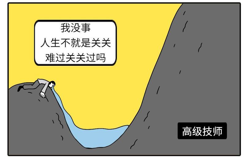 aoa体育官网人10.jpg
