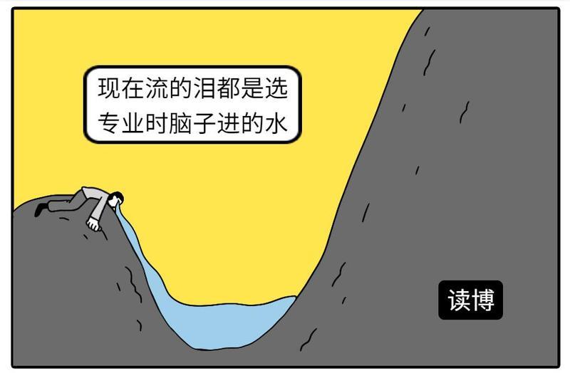 aoa体育官网人2.jpg
