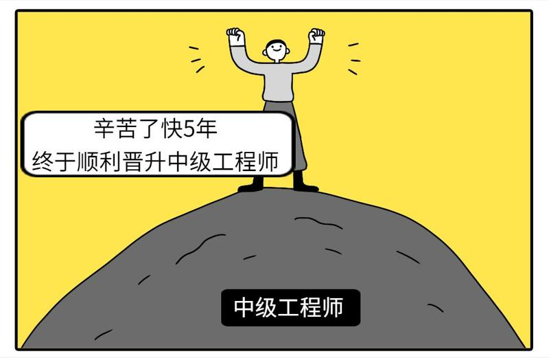 aoa体育官网人12.jpg