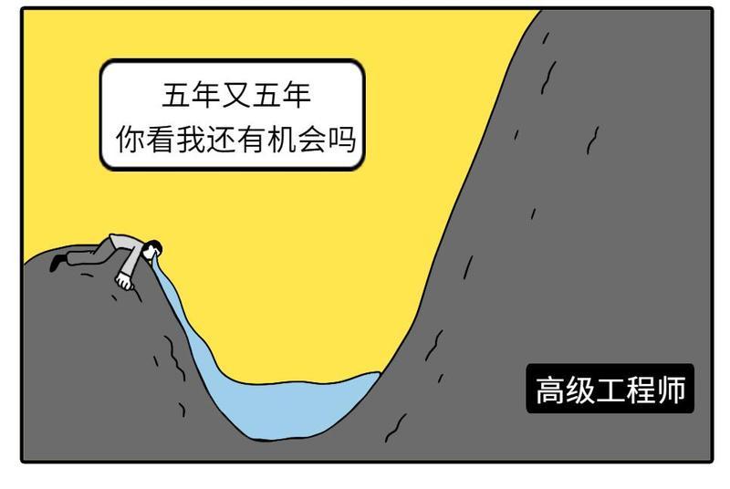 aoa体育官网人13.jpg