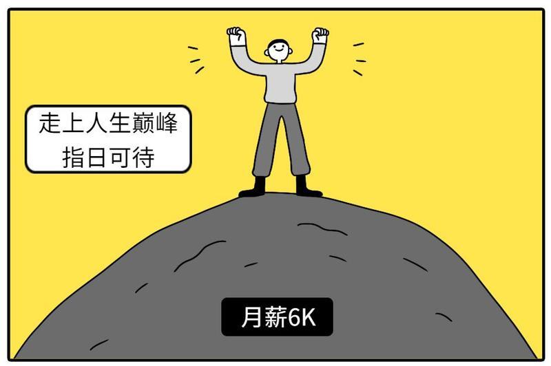 aoa体育官网人5.jpg
