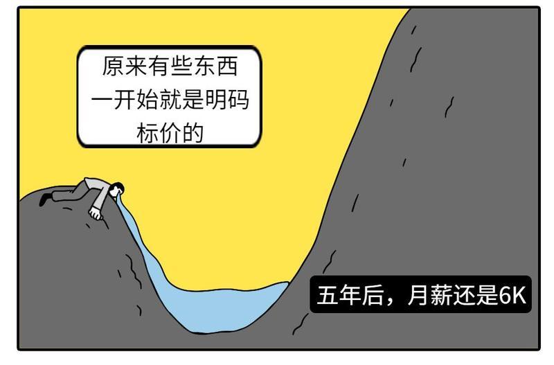 aoa体育官网人6.jpg