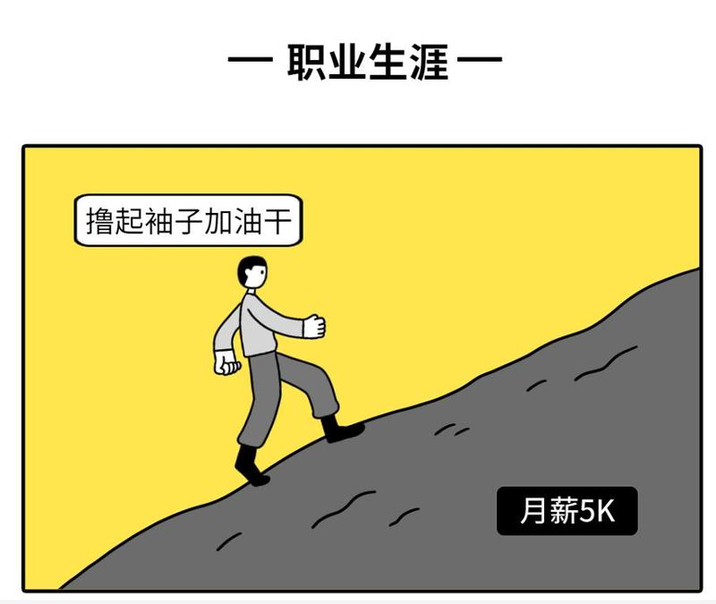 aoa体育官网人3.jpg